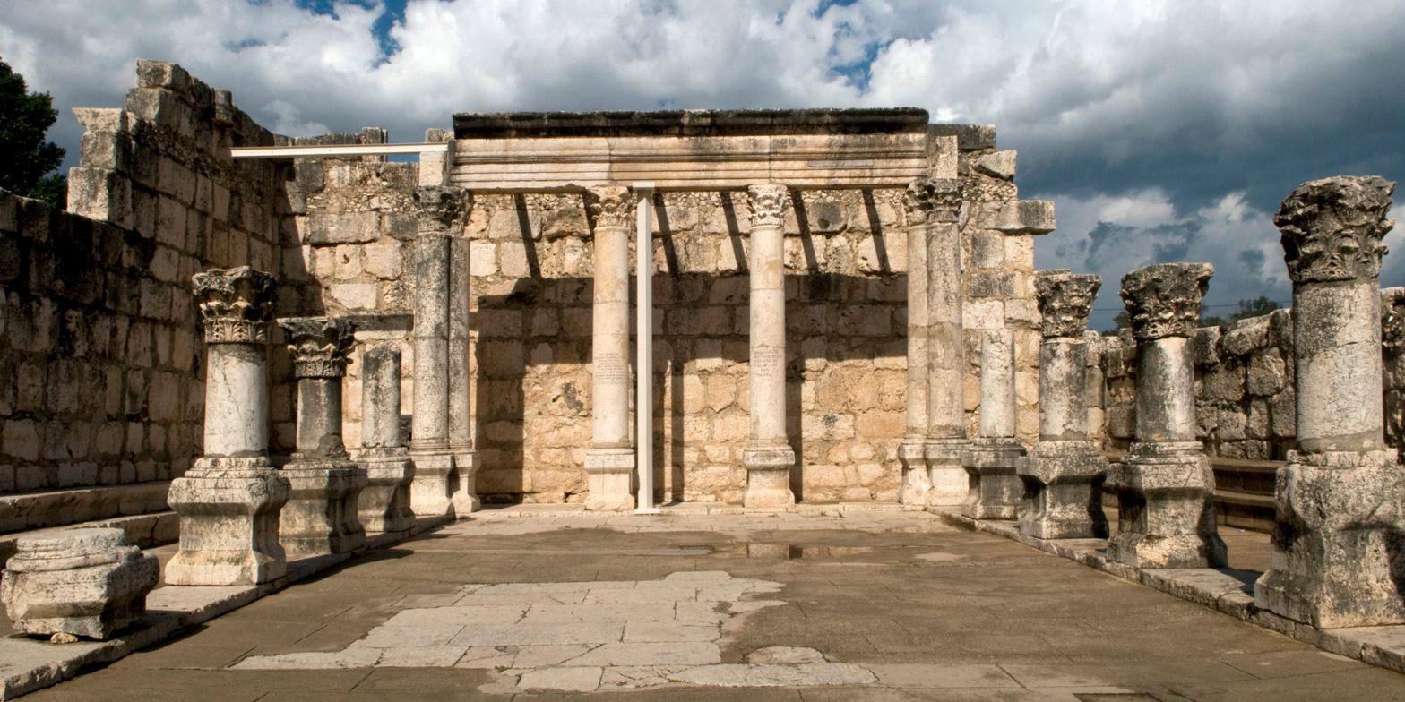 Из Галилеи в Иудею